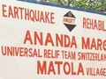 Earthquake rehabilitation in Maharastra, Matola Image 1